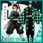 Demon Slayer Yaiba Kamado Tanjiro Cosplay Costume Wig Kimono Full set-New
