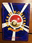 Japanese Team Rocket Set Pokemon Non Holo Commons (Excellent) - Pick Your Own