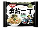 NEW SEALED 5 BAGS NISSIN DEMAE ITCHO RAMEN BLACK GARLIC OIL TONKOTSU NOODLES