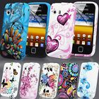 NEW STYLISH FLORA SOFT CASE COVER FOR VARIOUS MOBILE PHONES SCREEN GUARD