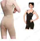 Body Joined Bodies B20E Thin Clothes Nude, Black Hot Sale Slimming Control 2013