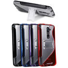Hard Clear Transparent Plastic Phone Cover Case w / Kickstand for LG G2 D800 D801
