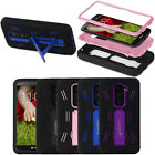 Dual Layer Rugged Hybrid Hard Soft Cover Case w / Stand for LG G2 D800 D801 NEW