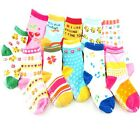 Cute Baby Kids Girls Toddlers Anti-Slip Beautiful Socks 12 Designs 0 - 3 Years