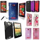 Sparkling Bling Disco Glitter Hard Case Cover For HTC One-X/Windows 8X+SP&Stylus