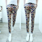 Men's Floral Flower Print Pencil Pants Stretchy Casual Slim Feet Trousers Slacks