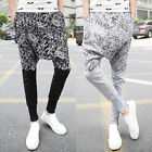 Men's Printed Casual Harem Baggy Pants Hiphop Dance Jogger Sweat Trousers Slacks