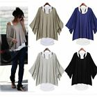 Women Batwing Short Sleeve Casual Loose T-shirt Blouse Two-Piece Set Tops + Vest