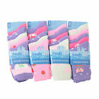 K33 GIRLS 10prs CUTE DESIGN SOCKS BACK TO SCHOOL COTTON BLEND SOCKS SCHOOL SIZES