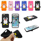 3D Cute Cartoon Silicone Rubber Case Cover for 4.7 inch Iphone 6G 6 phones GG-6