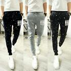 new perfect Printed Men's Jogger Dance Nicer Skinny Harem Pants Slacks Trousers