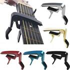 Aluminium Metal Guitar Capo for Electric Acoustic Guitar Trigger Quick Release