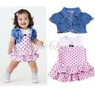2PCS Toddler Infant Girls Baby Tops Shawl +Tutu Dress Skirt Heart Outfit Clothes
