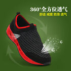 Breathable Men's Casual Slip On Sneaker Shoes Mesh Loafers Running Sports Shoes
