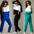 Women 2Pcs Tracksuit Hoodies Zip Sweatshirt Pants Set Sport Wear Casual Gym Suit