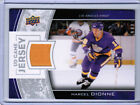13/14 UPPER DECK SERIES 1 HOCKEY UD GAME JERSEY CARDS (GJ-XX) U-Pick From List