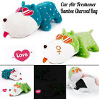 Car Purify Air Freshener Bamboo Charcoal Bag Noctilucent Cute Dog Doll Car Decor