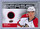 10/11 UPPER DECK SERIES 1 HOCKEY UD GAME JERSEY CARDS ( GJ-XX ) U-Pick From List