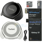 Qi Wireless Charger Charging Pad + Receiver w/ NFC For Samsung Galaxy S5 Note 4