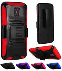 For ZTE Z MAX PRO ZMAX Pro Carry Z981 Rugged Side Stand Holster Cover Case