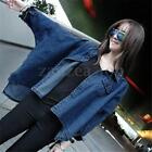 Oversize Blue Jeans Jacket Women Korean Style Loose Denim Coat Batwing Overcoat