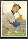 1957 Topps #396 Casey Wise EX+ 90441