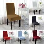 1/2/4/6/8pcs Seat Cover Dining Chair Covers for Restaurant Wedding Part Decor
