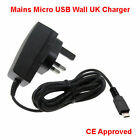 Mains Micro USB Quality UK Socket 3 Pin Mobile Phone Charger For LG Phone Device