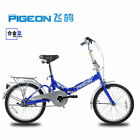 20inch Convenient Folding Bicycle Outdoor Sports Bike Single Speed Muti-colors