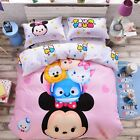 2017 New Tsum Tsum Mickey Bedding Set 4pc Queen King Size PINK RARE