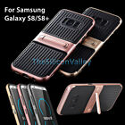 For Samsung Galaxy S8/S8 + Carbon Fiber Hybrid Armor Shockproof Hard Case Cover