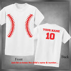 Baseball T-Shirt Spirit Wear Personalize with Name & Number Infant 6M-Youth XL
