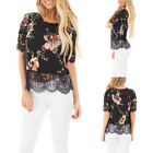 Women's Fashion Floral Lace Blouse Short Sleeve Casual Summer Tops T-Shirt