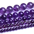 6/8/10/12/14MM Natural Smooth Russian Amethyst Gemstone Round Loose Beads 15''