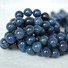 Grade AB Natural Dumortierite (blue) Gemstone Round Beads - 4, 6, 8, 10mm - 16""
