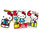 HELLO KITTY Birthday Cards - Card/Party/Greetings Cards/Age/1/2/3/Gift Wrap