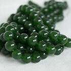 "High Quality Dark Green Jade (dyed) Gemstone Beads - 4mm 6mm 8mm 10mm 16"" strand"