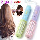 220V MINI 2in1 Electric Hair Straightener Brush Curler Curling Iron Styling Comb
