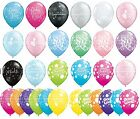 "Pack of 5 - Qualatex 11"" Special Occasions Party Celebration Balloons Helium/Air"