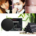 New Face Mask Clean Body Shower Treat Black Mud Deep Purifying Facail Soap Mask