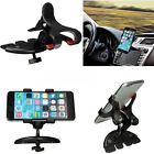 360° Universal In Car CD Slot Mount Holder Stand Cradle For iPhone Android Phone
