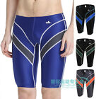 YINGFA Mens Competitive FINA Approved Jammer Racing Swimwear Swimsuit 9402