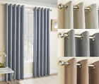 VOGUE THERMAL BLOCK OUT LINED RING TOP EYELET CURTAINS CREAM GREY LATTE DUCK EGG