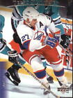 1995-96 Upper Deck Electric Ice Hockey #275 - #570 Choose Your Cards