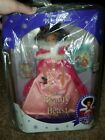VINTAGE 90s BEAUTY & BEAST  DOLL Winter BELLE NIB With Accessories