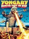 DVD- Yongary, Monster from the Deep- South Korea 1967-  089218435699