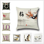 Travel Letter Throw Pillow Case Cushion Cover Wedding Decor Party Constellation