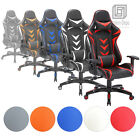 High-Back Ergonomic Swivel Gaming Chair Racing With Lumbar Support
