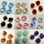 Genuine SWAROVSKI CRYSTAL #5020  HELIX SPACER BEAD ~ Many Color & Size
