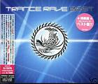 The Best of Trance Rave 4 - Japan CD NEW KAYANA FERGIE